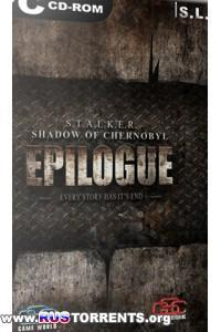 S.T.A.L.K.E.R.: Shadow of Chernobyl - EPILOGUE | RePack by SeregA-Lus