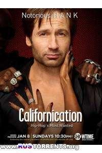 Блудливая Калифорния [S07] | HDTVRip | LostFilm