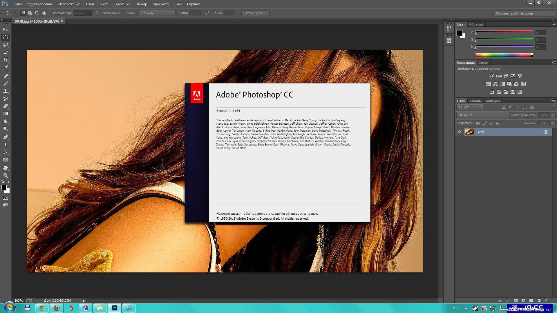 Adobe Photoshop CC 14.0 Final | РС | RePack by JFK2005