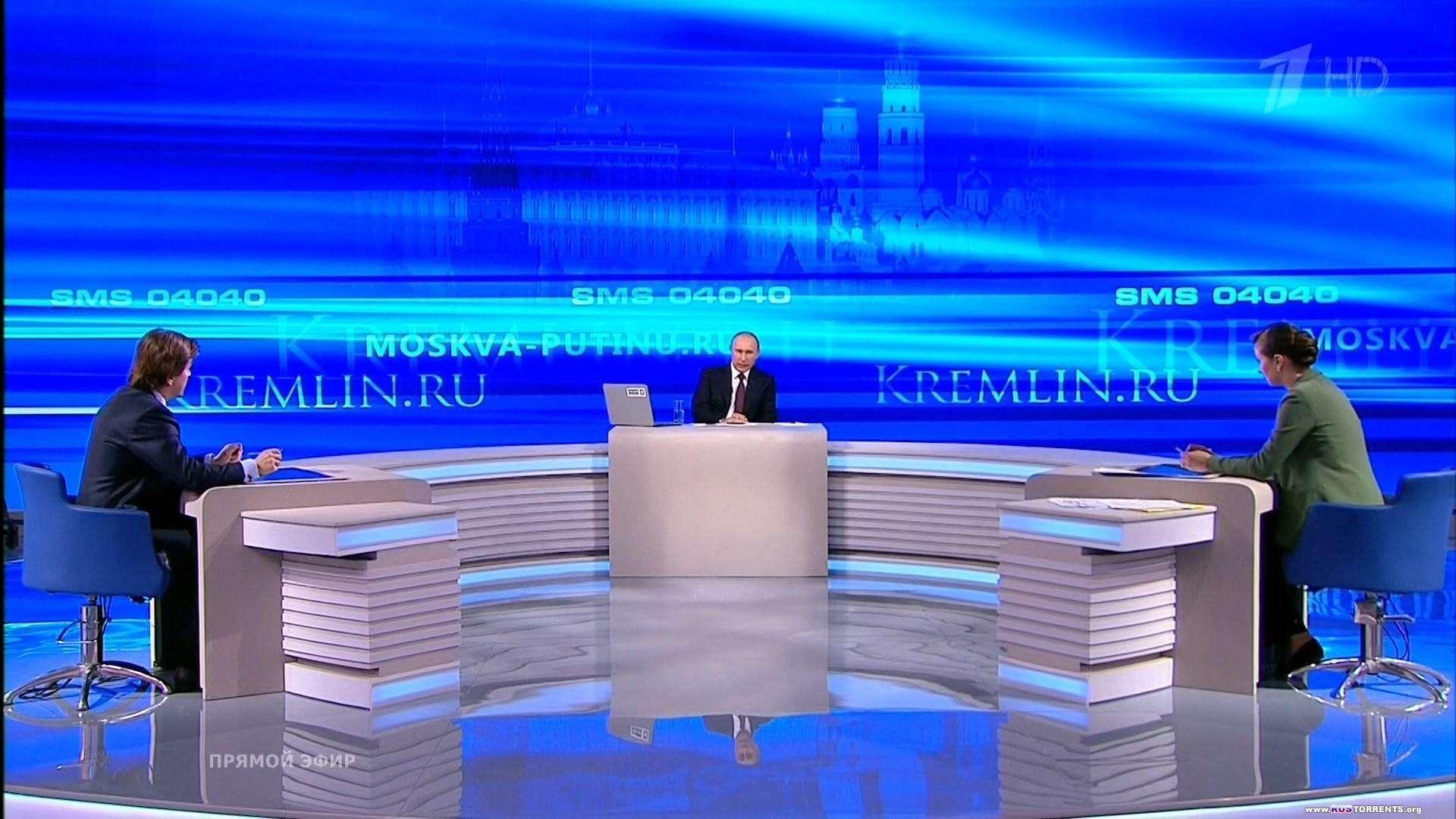 ������ ����� � ���������� ������� (17.04.) | HDTV 1080i