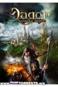 Эадор: Владыки миров / Eador: Masters of the Broken World [v 1.6.3] | PC | RePack от R.G. Механики
