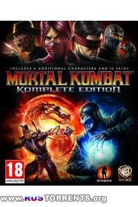 Mortal Kombat: Komplete Edition | PC | Brilliant Edition