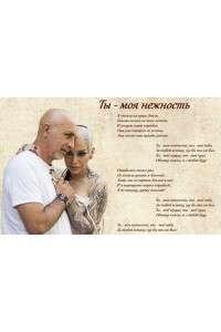 Наргиз Закирова - Ты - моя нежность. | WEB-DLRip 2160p