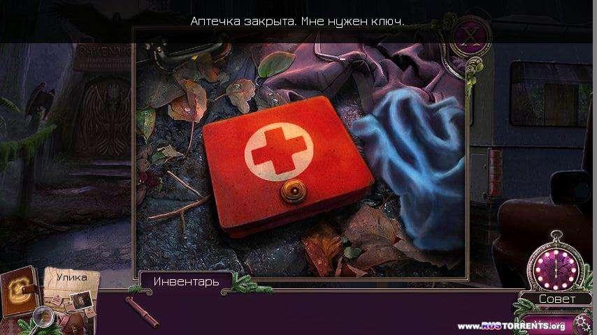 Энигматис-2: Туманы Рэйвенвуда v.1.1 | Android