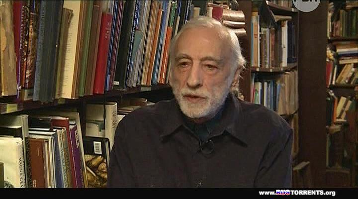 Территория заблуждений с Игорем Прокопенко (05.07.2014) | SATRip