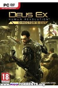 Deus Ex Human Revolution - Director's Cut | Repack от =Чувак=