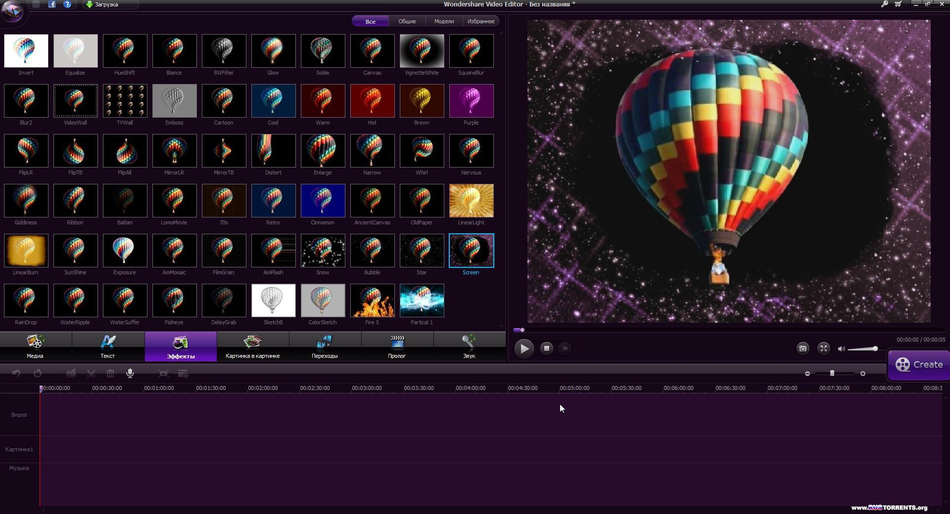 Wondershare Video Editor 4.8.0.5 | ��