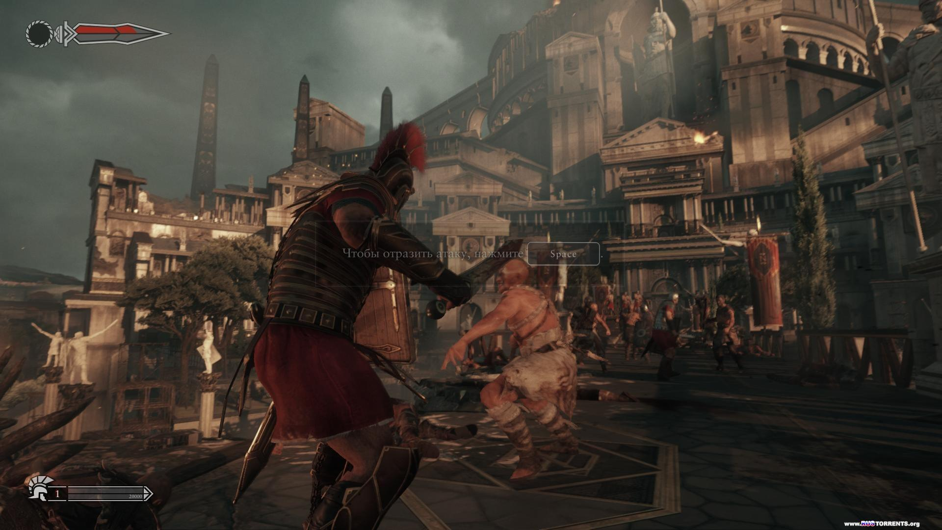 Ryse: Son of Rome [Update 3] | PC | Патч