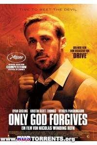 Только Бог простит | WEBDLRip 1080p