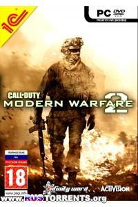 Call of Duty: Modern Warfare 2 (1C) (RUS) [RePack]