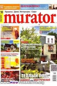 Murator №10
