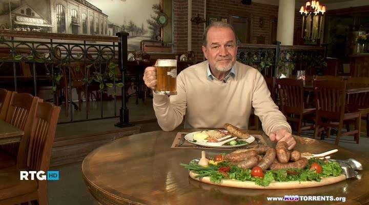 Производство пива | HDTVRip