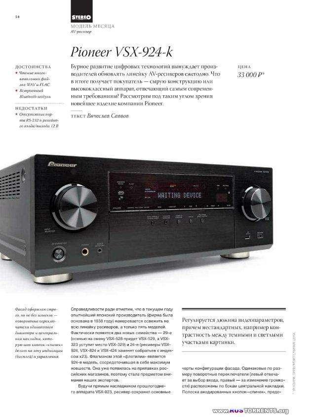 Stereo & Video �8 [������ 2014] | PDF