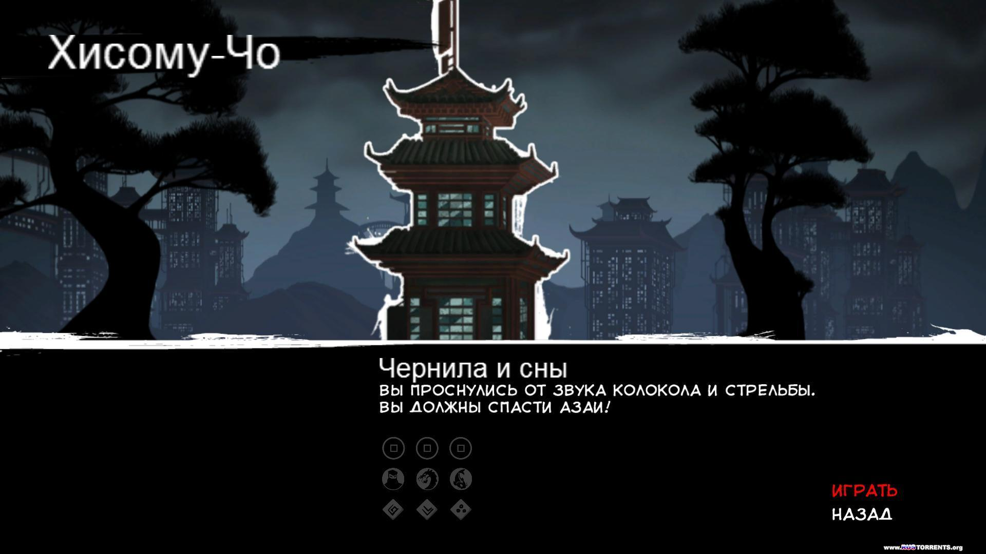 Mark of the Ninja [v 1.0.7993] | RePack от Fenixx