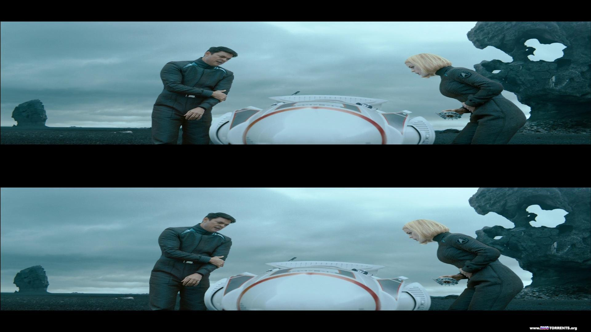 Стартрек: Возмездие | BDRip 1080p | 3D-Video | halfOU | Лицензия