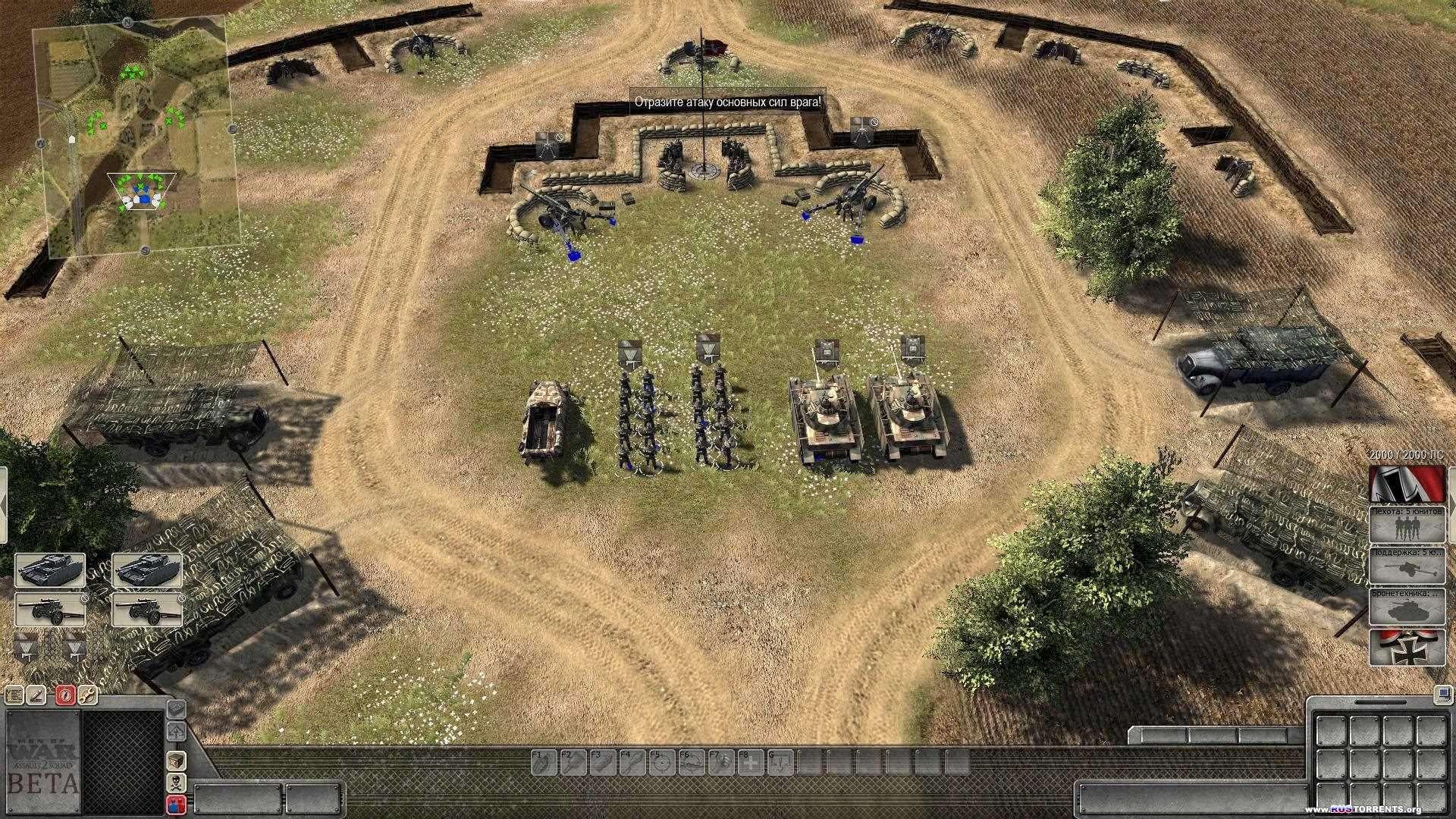 В тылу врага: Штурм 2 [v.3.250.0] | PC | Steam-Rip от Let'sPlay