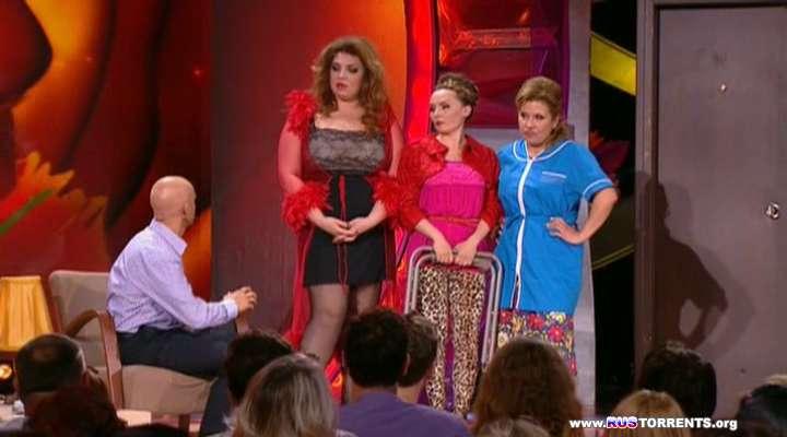 Comedy Woman (Эфир от 20.09.) | WEBDLRip