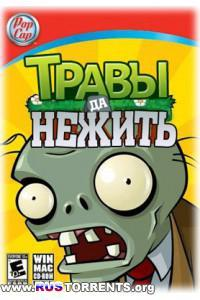 Plants vs. Zombies  v1.7.0.0