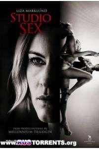 Студия секса | HDRip | BaibaKo