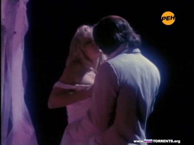 Эротический сон наяву | IPTVRip
