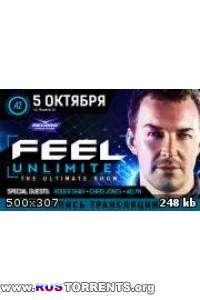 DJ FEEL - Feel - Live @ Feel Unlimited