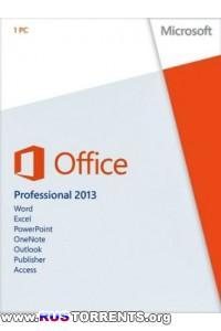Microsoft Office 2013 SP1 Professional Plus 15.0.4569.1506 RePack by D!akov