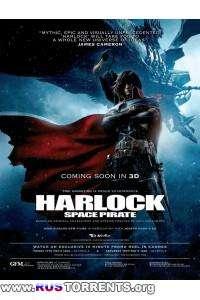 Космический пират капитан Харлок | BDRip 720p