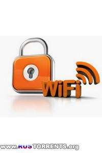 Инструмент для сканирование Wifi сетей