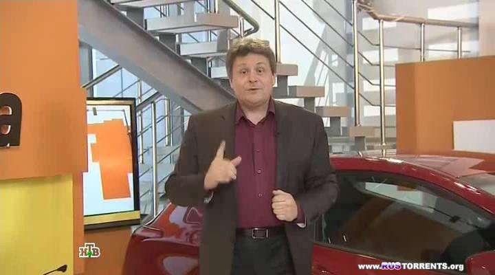 Первая передача (эфир от 01.12.) | IPTVRip