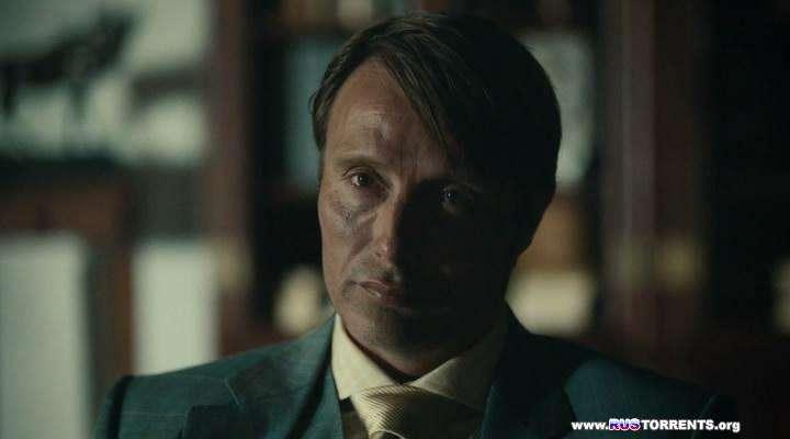 Ганнибал [1-2 сезоны: 1-26 серии из 26] | WEB-DLRip | AlexFilm