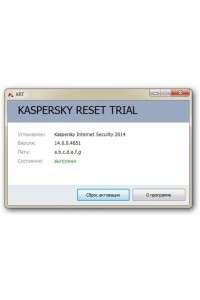 Kaspersky Reset Trial 5.0.0.111 | PC