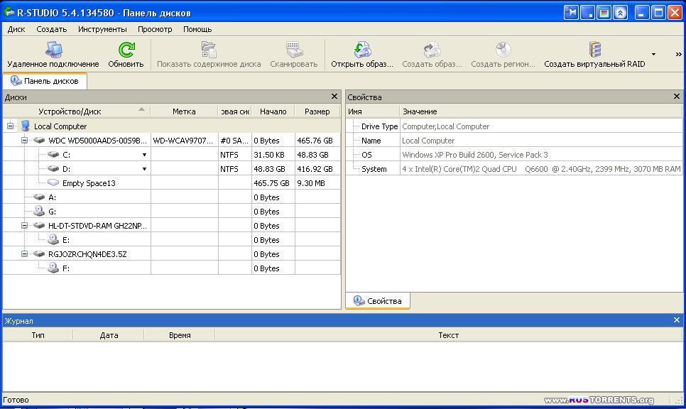 R-Studio v5.4 Build 134580 Corporate Edition Final / Portable / RePack
