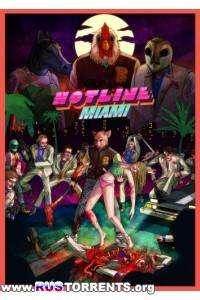 Горячая линия Майами / Hotline Miami | PC