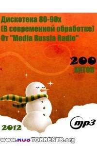 VA - Дискотека 80 - 90х в современной обработке от Media Russia Radio