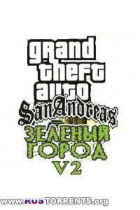 GTA San Andreas Green City V2 Retro