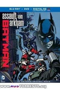 Бэтмен: Нападение на Аркхэм | BDRip 720p | L