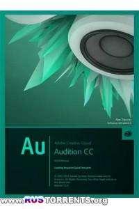 Adobe Audition CC 2014.2 7.2.0.52 Portable (х64) by PortableWares