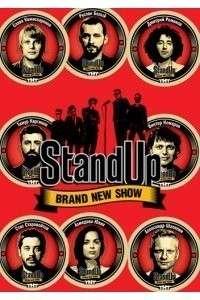 Stand Up [Эфир 12.04] | WEB-DLRip