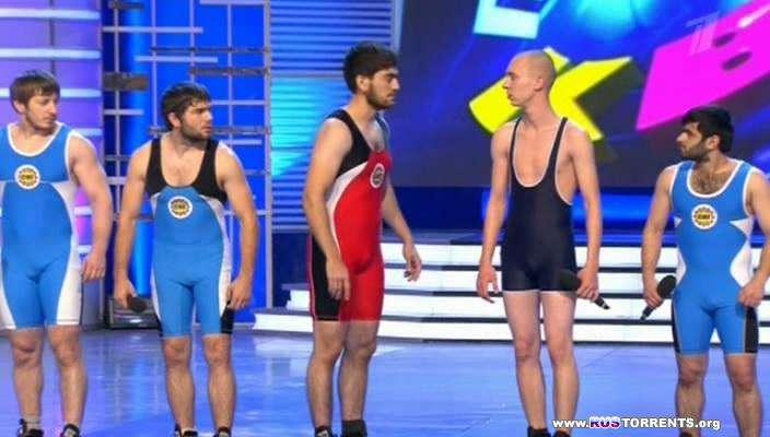 КВН-2013. Высшая лига. Первый полуфинал (эфир от 20.10) | SATRip