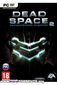 Dead Space 2: Limited Edition I Repack от Fenixx