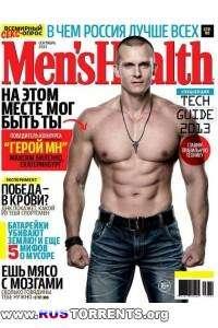 Men's Health №9
