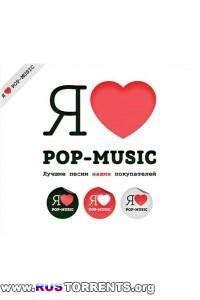 Сборник - Pop - Music - Лучшие песни наших покупателей | MP3