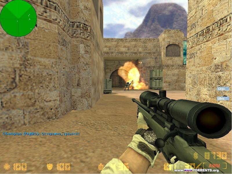 Counter-strike 1.6 psychological realism | PC