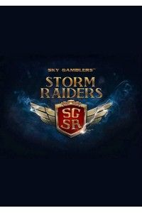 Sky Gamblers: Storm Raiders | РС | Лицензия