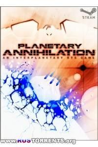 Planetary Annihilation: Digital Deluxe | PC | Steam-Rip от R.G. Origins