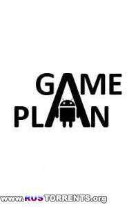 Новые Android игры на 12 февраля от Game Plan. 5 игр.