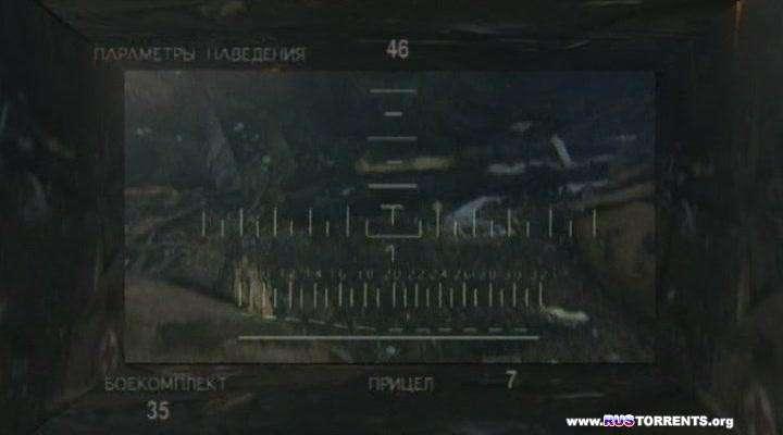 Чистилище | DVDRip