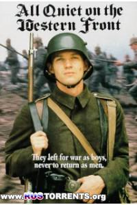 На западном фронте без перемен | DVDRip