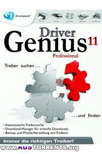 Driver Genius Professional 11.0.0.1136 Portable by moRaLIst