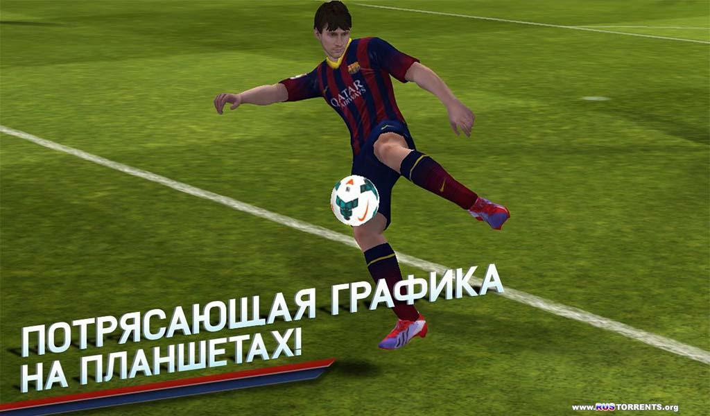 FIFA 14 | Android